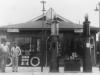 shouses-service-station